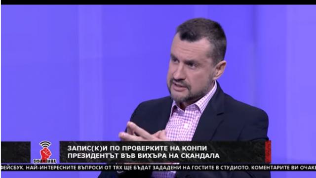 Началникът на кабинета на президента: Румен Радев има много силно оръжие