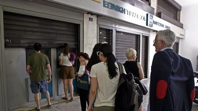 Външно: За Гърция си носете пари в брой