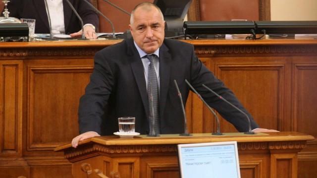 Борисов предложи Бъчварова за министър на вътрешните работи
