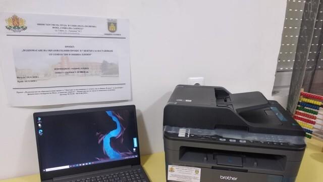 Нова компютърна техника получиха учениците в седемте центъра за настаняване от семеен тип в община Плевен