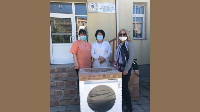 Инфекциозна клиника към УМБАЛ