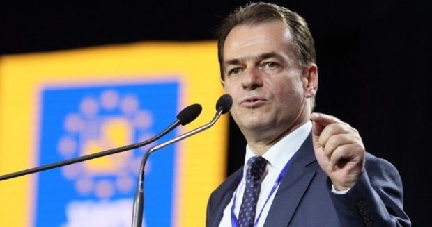 Румъния обмисля да ореже заплатите на чиновниците с 25%