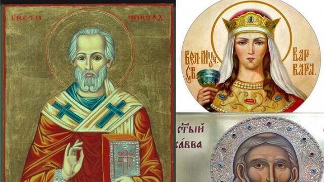 Варвара меси, Сава пече, Никола гости гощава