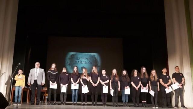 Филм на ученици от Плевен спечели първо място на конференция за Холокоста