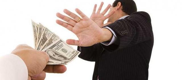 Да живее борбата с корупцията!