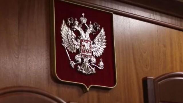 Руски съд забрани организации, свързани с Навални, и отряза пътя им към парламента