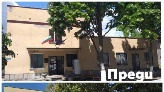 Кметството в Лом Черковна вече е обновено и оборудвано