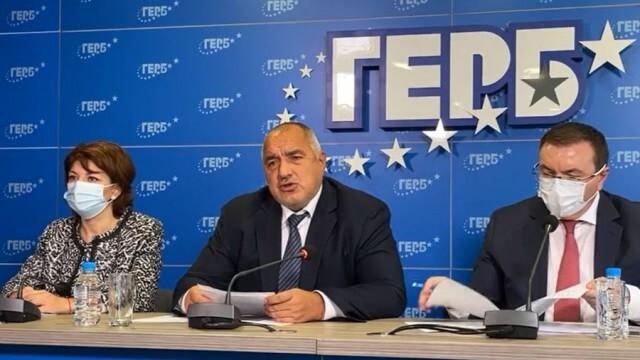 ГЕРБ: Искането на зелен сертификат от днес за утре е нарушение на конституционни права. Оставка на правителството!