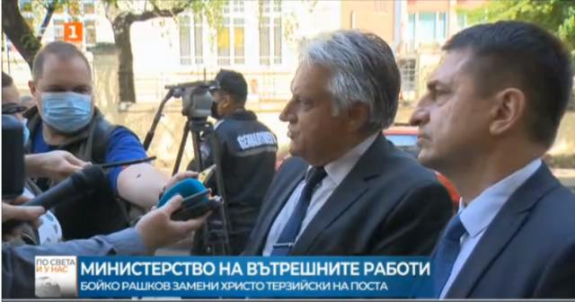 Бойко Рашков определи приоритетите пред МВР
