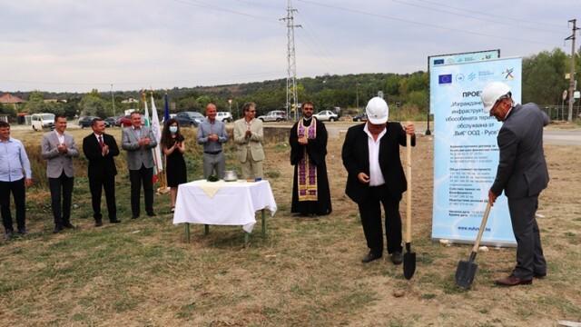 Новата ВиК мрежа в Русе тръгна с първа копка в