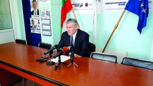 Румен ХРИСТОВ: Заради лидерски различия 300 000 души останаха без представителство в парламента