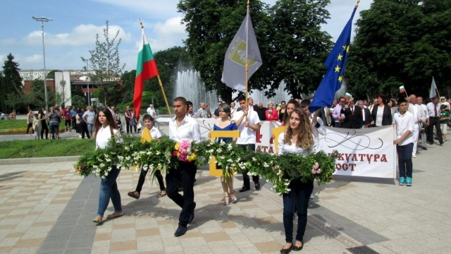 Шествие и много настроение за 24 май в Плевен /ФОТОГАЛЕРИЯ/