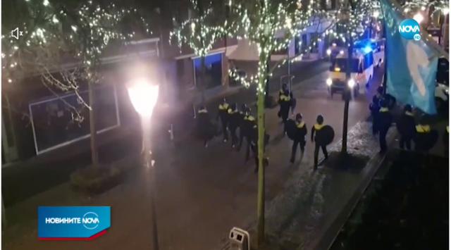 Над 150 души в ареста при бунтовете в Нидерландия срещу вечерния час