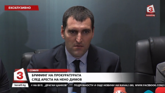 Министър зад решетките! Обвиниха Нено Димов, задържат го за 72 часа!