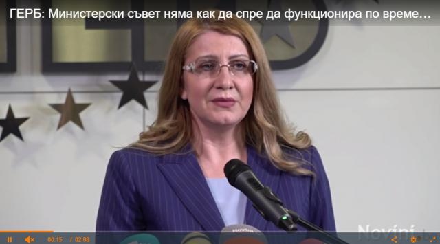 ГЕРБ: Изборният кодекс ясно казва, че министър-председателят и министрите не излизат в отпуск