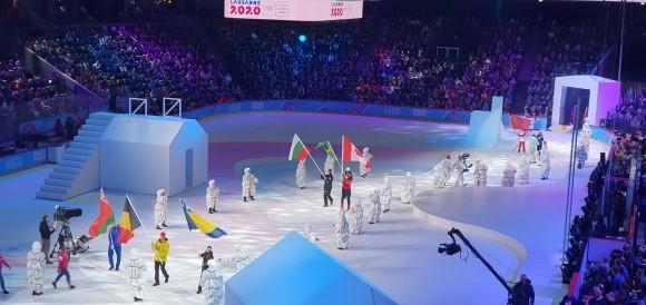 Започнаха зимните младежки олимпийски игри в Лозана, хокеист развя българския флаг