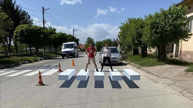 3D пешеходни пътеки се появиха в Кнежа
