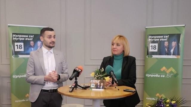 Мая Манолова пред русенци: Срещу плана на управляващите за асфалт, тръби и бетон представяме план за децата и семействата в България