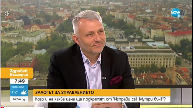 Николай Хаджигенов: Ако има подкрепа от БСП и ДПС, ще я вземем