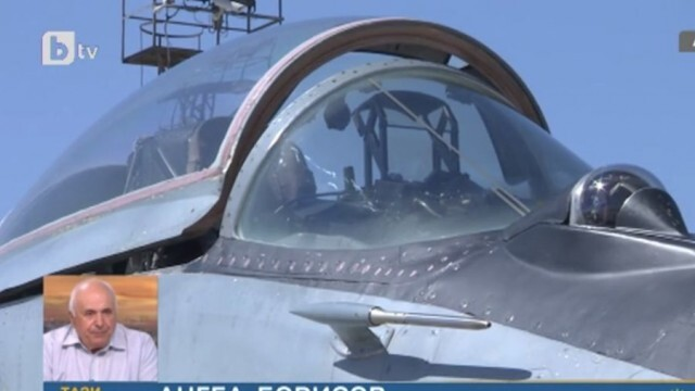Авиоексперт: Възможно е пилотът на падналия изтребител да е загубил ориентация