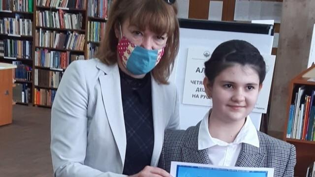 Вижте кои са най-четящите деца в Русе, има приз и за семейство