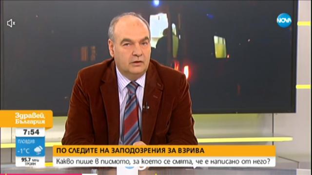 Психиатър: Почти сигурен съм, че втората жертва във Варна не е издирваният бивш полицай