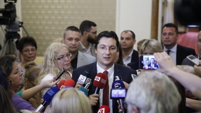 Крум Зарков: БСП постигна съгласие с ИТН за съдебната реформа