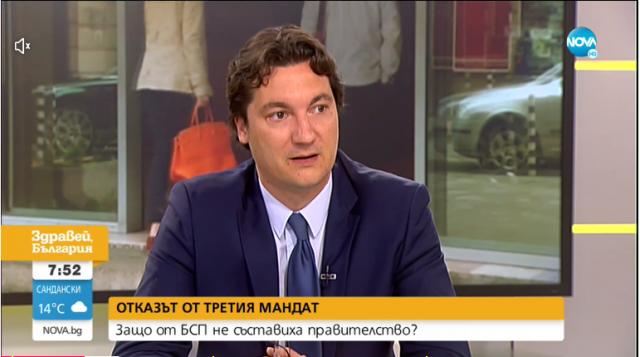 Крум Зарков: На следващите избори БСП ще има по-добър резултат