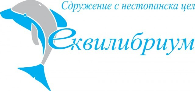 Съветът за развитие на гражданското общество с писмо до президента срещу бездействието на предишния кабинет