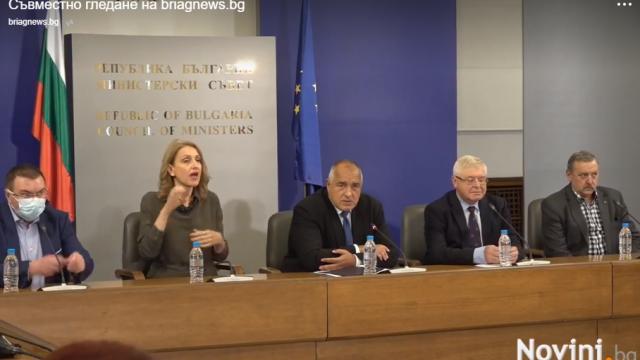 Бойко Борисов за големия брой заразени: Вирусът не си е отишъл, но няма да затягаме мерките отново