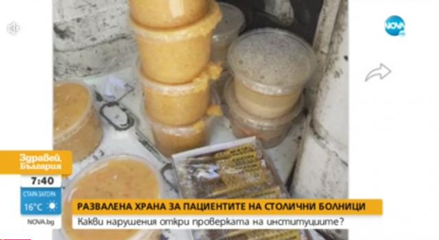 Затварят кухнята, готвила за болници с развалени продукти