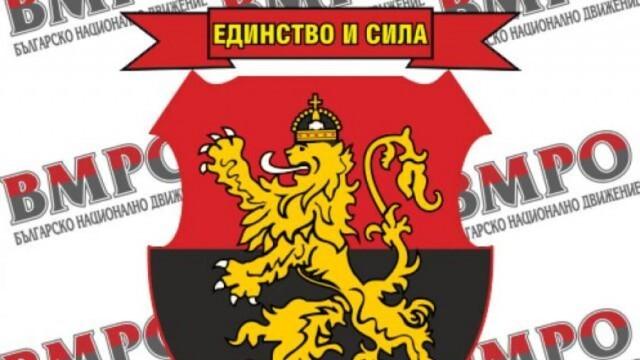 ВМРО: Спирането на децата от училище да стане престъпление по НК