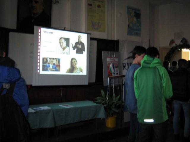 НАП организира онлайн игра за ученици