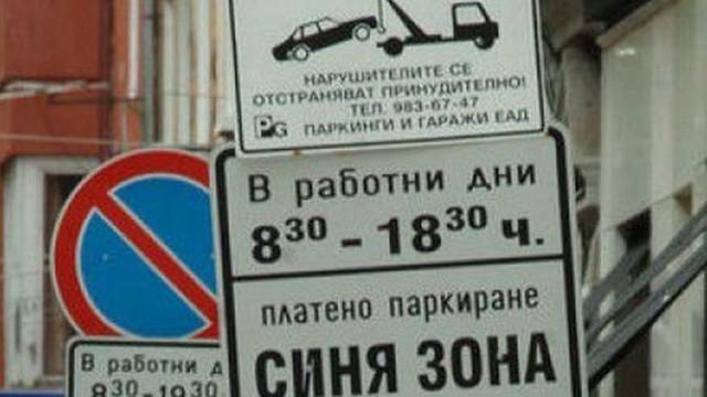 Русе: Служителка на паркинг осъди шофьор за побой