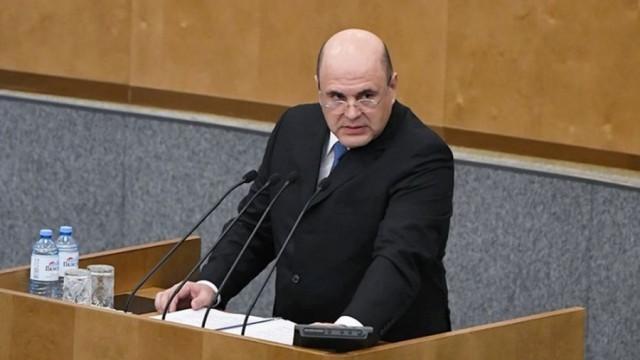 Новият руски премиер с неочаквано увлечение