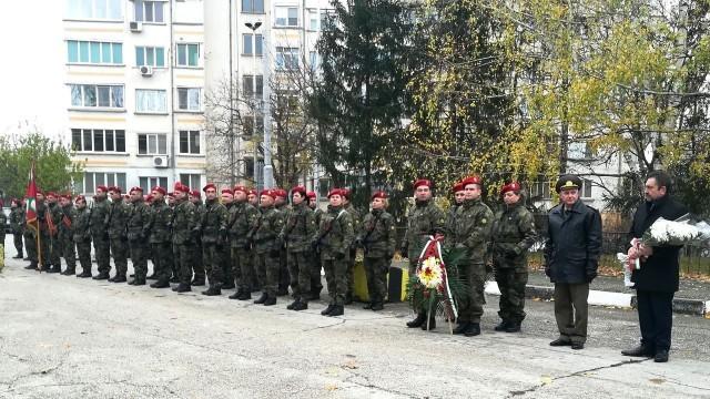 72 години от създаването си отбеляза Военно формирование 22160 в Плевен /Снимки/