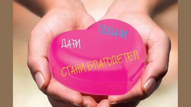 В община Гулянци започва дарителска акция за подпомагане на борбата срещу коронавируса