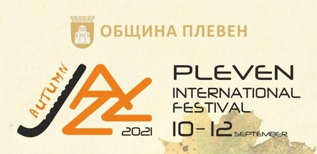 Джаз класици от България и света се събират в Плевен за пети път