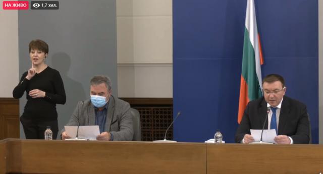 Проф. Костадин Ангелов с три сценария за постигане на колективния имунитет