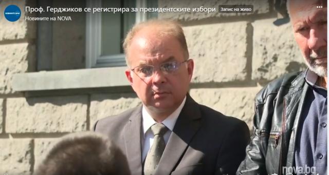 Инициативният комитет поема разноските по кампанията на Герджиков - Митева