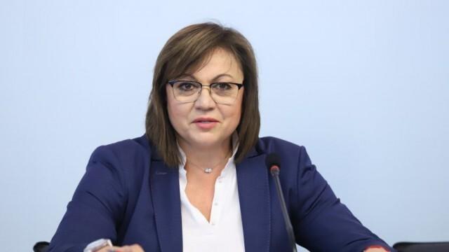 Пленумът на БСП: Окончателно решение за ИТН ще вземем на нов пленум