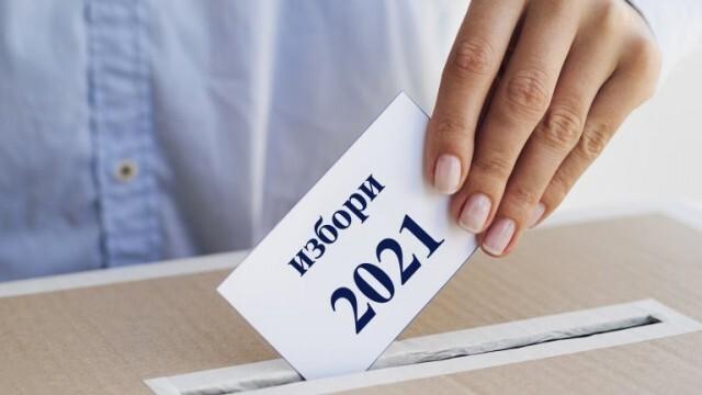 Вижте за кого да гласувате на 11 юли! (Пълен списък на кандидатите за депутати от всички партии в 20 МИР-Силистра)
