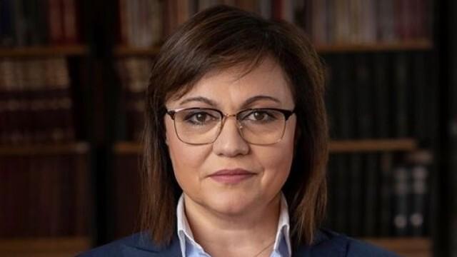 Нинова не поде песента за Велико Народно събрание: Борисов е символ на разграждането на държавността