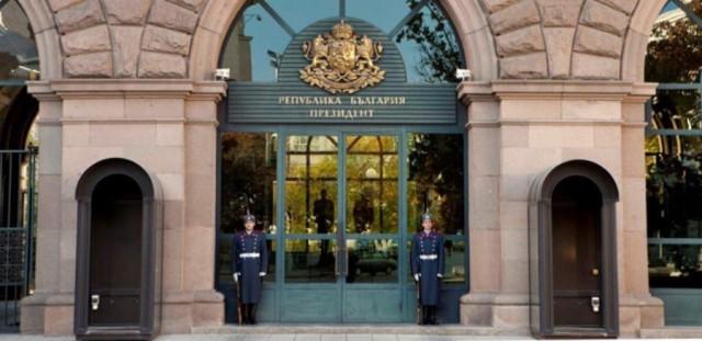 Президентството: В колата на НСО не е имало служител на президентската институция