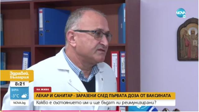 Двама медицински работници са с коронавирус след първата ваксина