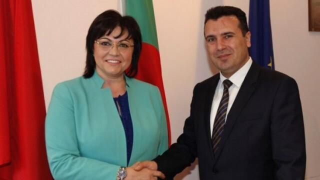 Зоран Заев като БСП ще прави вътрешнопартийни избори