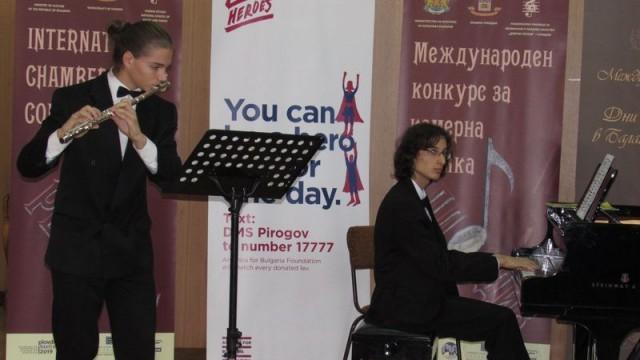 Русенско дуо с отличие в конкурс с участници от 10 държави