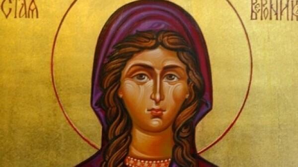 Ето кой празнува днес: Имен ден имат Вероника, Вероник, Вера, Верка