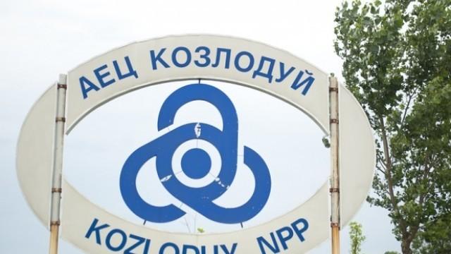 Румъния прави референдум срещу строежа на 7-ми блок на АЕЦ Козлодуй