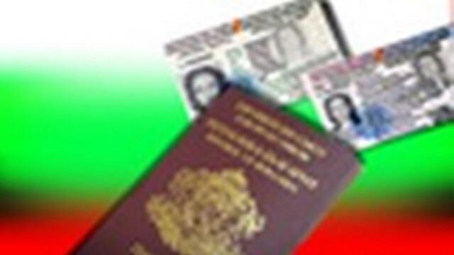 Как ще издават лични документи от ОДМВР-Русе във връзка с изборите?
